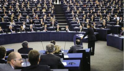 ヨーロッパ連合の機能1
