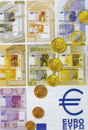 欧州連合イメージ3