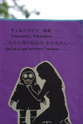 脱原発プラカード編16