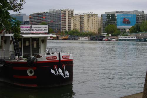 セーヌの船旅8