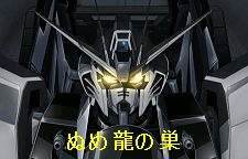 ぬめ龍の巣02