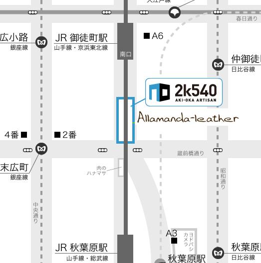 Allamanda地図_edited-1