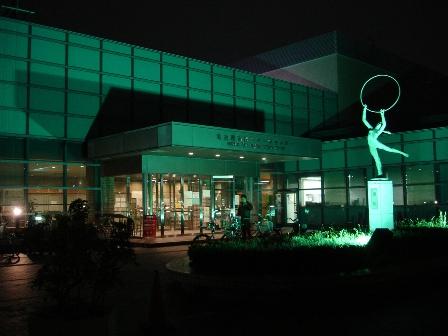 緑スポーツセンター