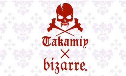 タカミーコラボロゴ