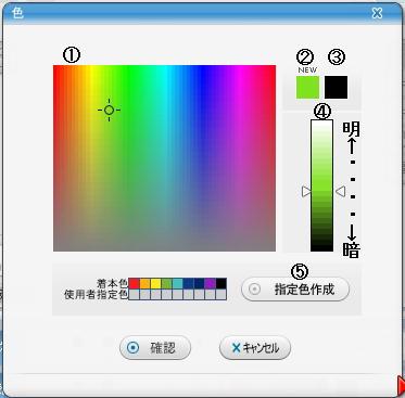 SD-TIPS01-03.jpg