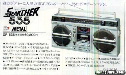 rad-boombox-ghettoblaster-a9.jpg