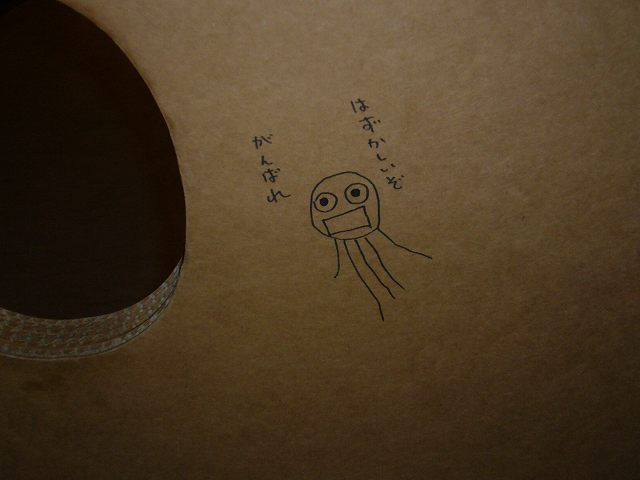 s-落書き2