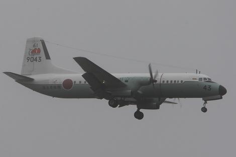 YS-11_43.jpg
