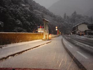 雪_convert_20090112085322