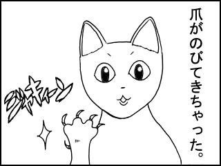 001_20100121155749.jpg