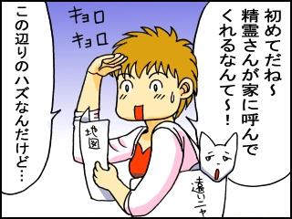 001_20100519155115.jpg