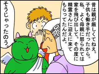 001_20100624192619.jpg