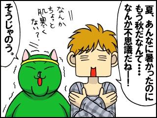 001_20101119183425.jpg