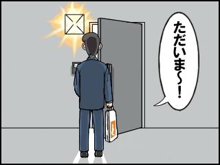 001_20110721140431.jpg