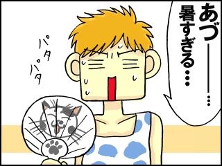 001_20110817163731.jpg