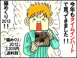 001_20111018190529.jpg
