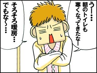 001_20111107181504.jpg