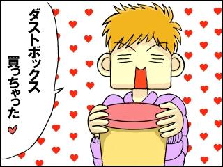001_20120223192526.jpg