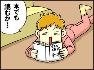 001_20120306214119.jpg