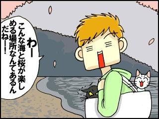 001_20120329180215.jpg