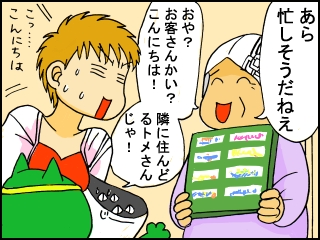 002_20100525165204.jpg