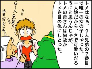 002_20100624192619.jpg