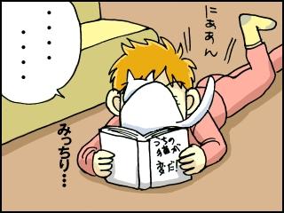 002_20120306214231.jpg