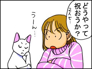 003_20100303191055.jpg