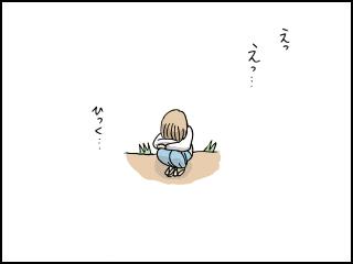 003_20100624192620.jpg