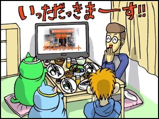 003_20101105182138.jpg