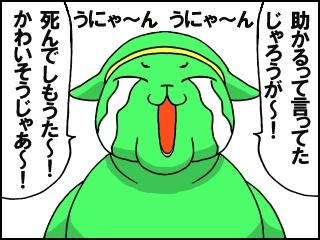 003_20110126120951.jpg