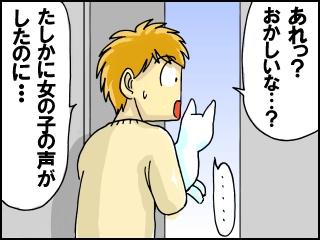 003_20110509182907.jpg