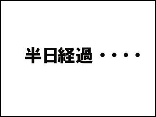 003_20110618074520.jpg