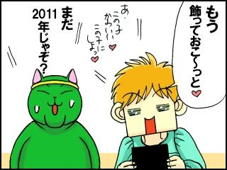 003_20111018190529.jpg
