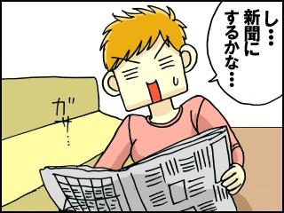 003_20120306214231.jpg