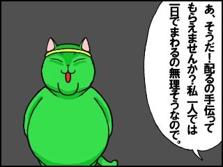 003_20120313154605.jpg