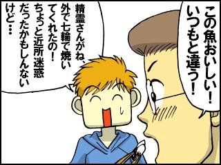 004_20101105182138.jpg