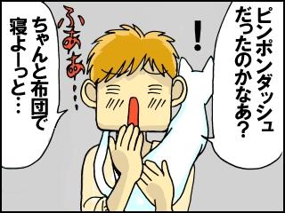 004_20110509182906.jpg