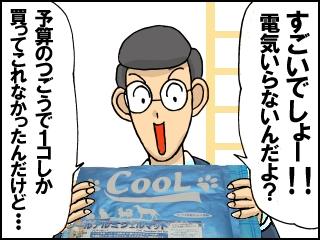 004_20110721140431.jpg