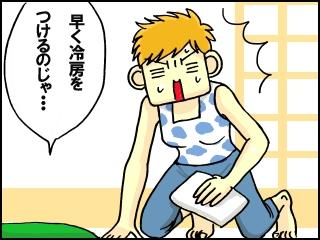 004_20110817163731.jpg