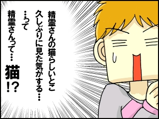 004_20120308153516.jpg