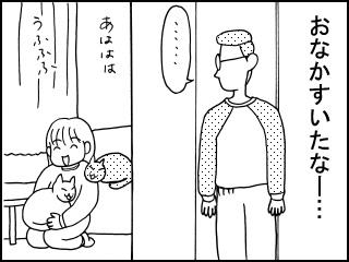 006_20091216144731.jpg
