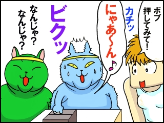 006_20101004110642.jpg