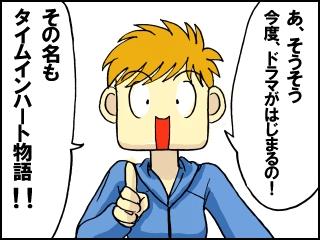 006_20101105182137.jpg