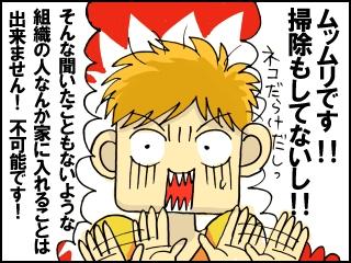 006_20110415181938.jpg
