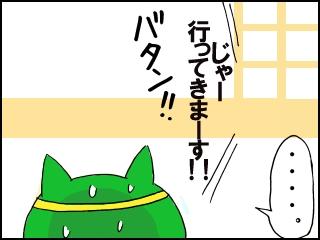 006_20110526172555.jpg