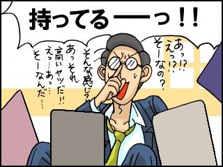 006_20110721140430.jpg