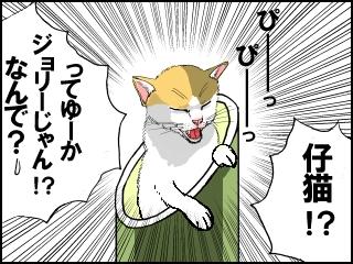 006_20120402155949.jpg