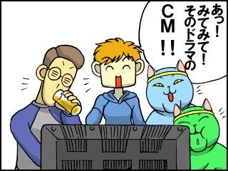 007_20101105182221.jpg