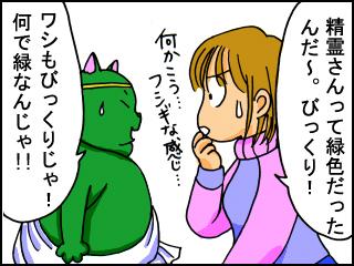 008_20100223115549.jpg